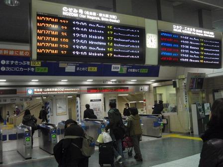 新幹線で行く東京・名古屋 | JR+宿泊プランの格安 …
