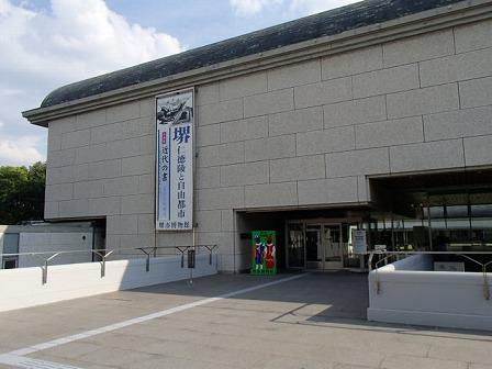 「堺市 古墳 博物館」の画像検索結果