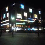 海浜幕張駅周辺の夜の散歩