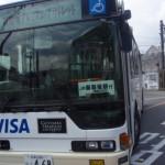御殿場駅からバスに乗って御殿場プレミアムアウトレットへ