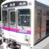 新宿駅から高尾山口へ、京王線を使って移動開始