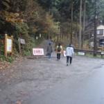 高尾山口駅から高尾山 六号路まで