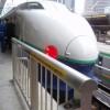 東京駅から越後湯沢駅へ新幹線で出発
