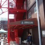 屋上から東京タワーを階段で登る