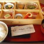 朝食は京都センチュリーホテル「京料理 嵐亭」