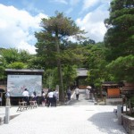 京都駅からバスで銀閣寺へ、その後徒歩