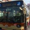伊勢原駅からバスで大山ケーブルへ