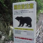 阿夫利神社駅から見晴台を目指して登山開始