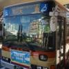 渋沢駅バス停から大倉バス停へ移動、登山者カード提出など