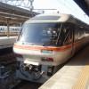 名古屋駅で特急ひだの特急券を購入、そして下呂駅に向けて出発