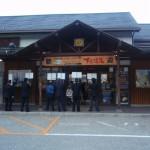 下呂駅から宿泊先の下呂観光ホテル本館へ