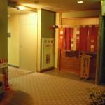 湯あそびの宿 下呂観光ホテル本館の館内、大浴場「満天星の湯」など