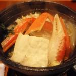 ゆけむりの宿 美湾荘の夕食