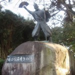 名古屋城の残りの場所をチェック
