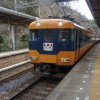 榊原温泉口駅から大阪目指して出発、途中、荷物を忘れるミスも