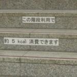 まずは地下鉄空港線の天神駅から博多駅へ