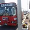 武雄温泉からバスで嬉野温泉に、そして宿泊先へ