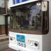 築町から路面電車で平和公園の最寄駅の松山町へ
