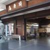 雲仙温泉から島原駅前へ、荷物一時預り所を利用