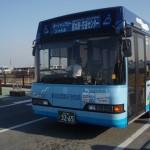 熊本港フェリーのりば前から熊本駅前に、そしてホテルへ