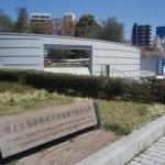 国立広島原爆死没者追悼平和祈念館へ