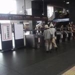 ホテルに戻り、新幹線乗り場に行く前に買い物を