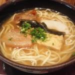 琉球村で沖縄そばを食す