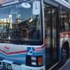 鎌倉駅からバスで大塔宮へ