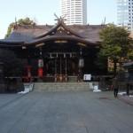 熊野神社、新宿の神社へ