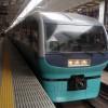 JR特急スーパービュー踊り子で東京駅から伊東温泉へ移動