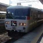 熱海駅から東京へ