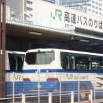 新宿駅から直行バスで佐野プレミアムアウトレットへ