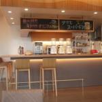 稚内駅「キタカラ」でコーヒーを飲みつつ休憩