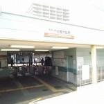 百舌鳥古墳群のある三国ケ丘駅へ移動