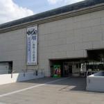 堺市博物館で古墳と堺の歴史を知る