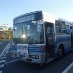 筑波山のつつじヶ丘からつくば駅へバスで移動