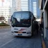 新宿からバスで金時神社入口へ