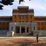 国立科学博物館へ