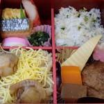 冬の味覚弁当(銀座大増)