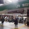 小田原駅から東京駅へ
