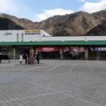鬼怒川温泉駅周辺とRainbowで休憩