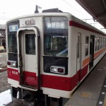 鬼怒川温泉駅から東武日光駅へ