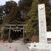 日光二荒山神社の世界遺産「日枝神社」「神輿舎」「大国殿 宝形造」