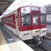 新大阪駅から応神天皇陵を目指す