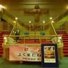 海扇閣のステージイベントで津軽三味線