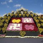 弘前城の植物園へ