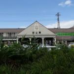松山空港からJR松山駅へ、周囲の散策