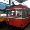 箱根湯本駅から強羅駅へ