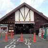 強羅駅から小田原駅、そして東京駅へ