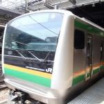 高崎駅から東京駅へ、グリーン車利用